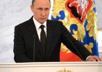 Президент России Владимир Путин обратился с традиционным посланием к Федеральному собранию
