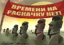 За кулисами послания Путина: