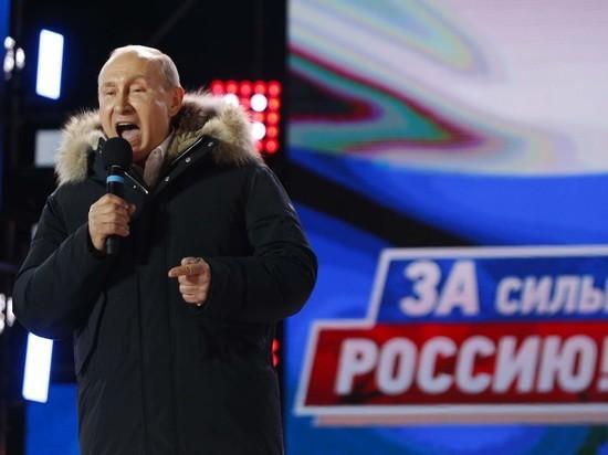 Большинство россиян одобрили деятельность Путина на посту президента