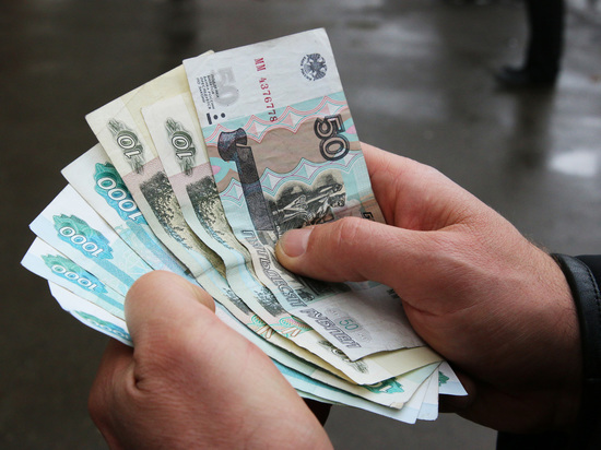 Россияне высказали неудовлетворение уровнем зарплат
