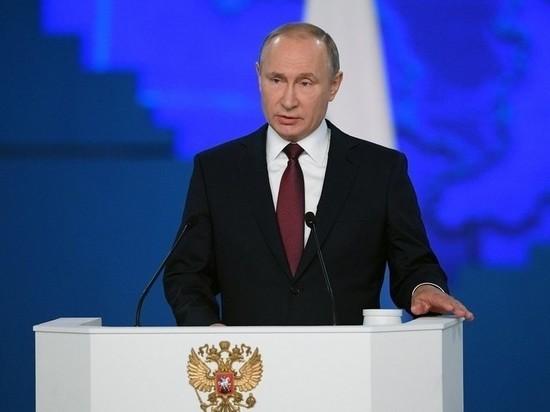 Что думает Игорь Мартынов о Послании Владимира Путина