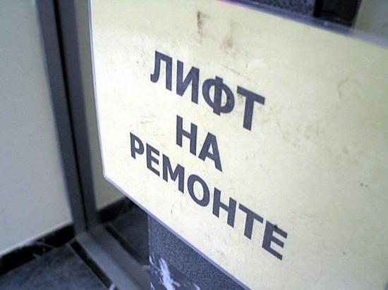 Коммунисты Заксобрания выступили против депутатской проверки замены лифтов