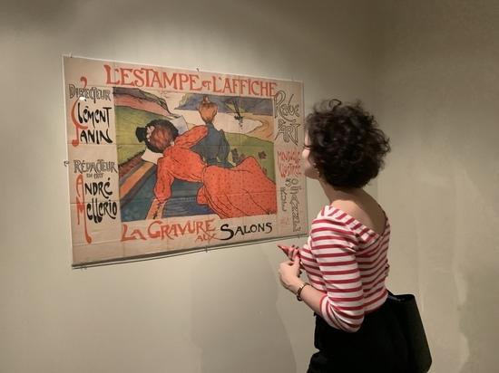 В Пушкинском музее показали революционные плакаты