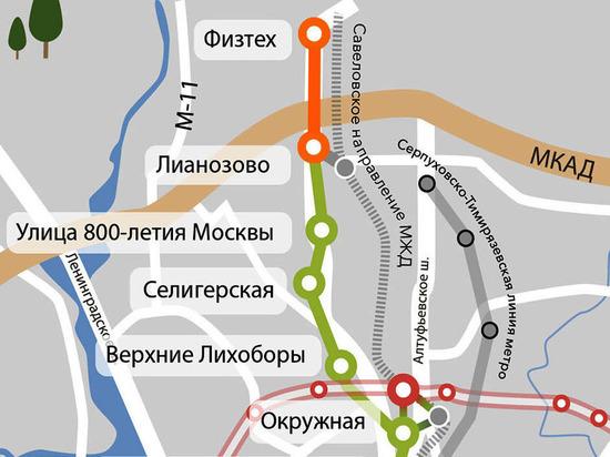В метро появится станция, которую предсказали студенты Физтеха