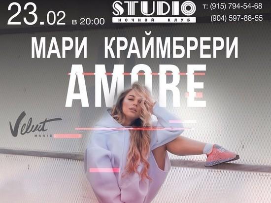 Мари Краймбрери выступит во Владимире в эту субботу