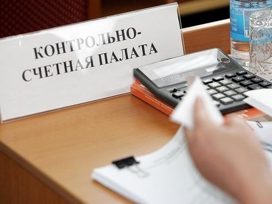 Уволен директор тамбовского Дома молодёжи