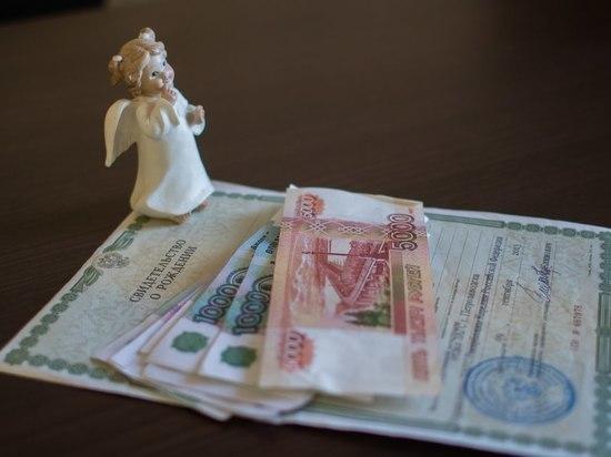 Пенсионный фонд напомнил, какие документы нужны родителям, желающим платить за детсад из маткапитала