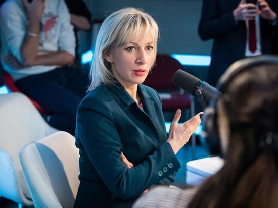 Захарова заявила о нерадужных перспективах урегулирования на Украине