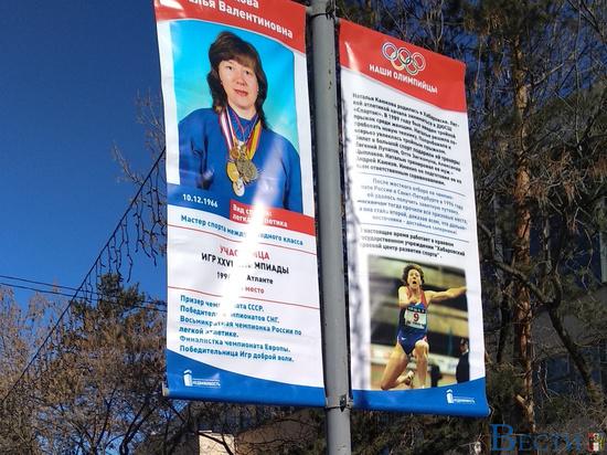 Аллея славы спортсменов в Хабаровске «проиграла» катку