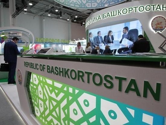 В Башкирии создадут условия для развития экспорта