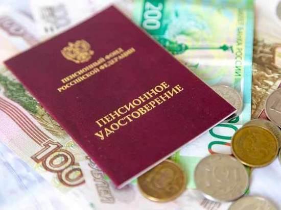 Путин запретил приставам взыскивать долги с пенсий и пособий