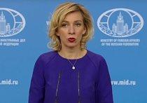 Официальный представитель МИД РФ Мария Захарова заявила на брифинге, что развитие событий в Венесуэле подошло к критической черте