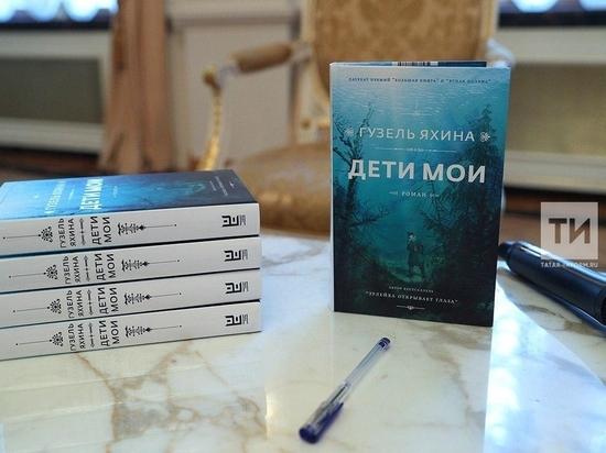 Алексей Учитель экранизирует роман Гузель Яхиной «Дети мои»
