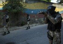 Военные Венесуэлы открыли огонь по группе гражданских лиц, пытавшихся сохранить открытым участок южной границы с Бразилией для доставки гуманитарной помощи
