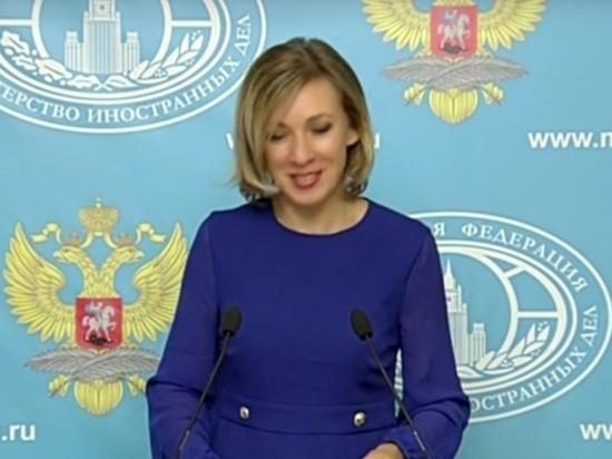 Захарова отреагировала на решение Назарбаева убрать русский язык с монет и банкнот