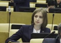 «Праздновать нечего»: Поклонская прокомментировала отказ Порошенко от Дня защитника Отечества