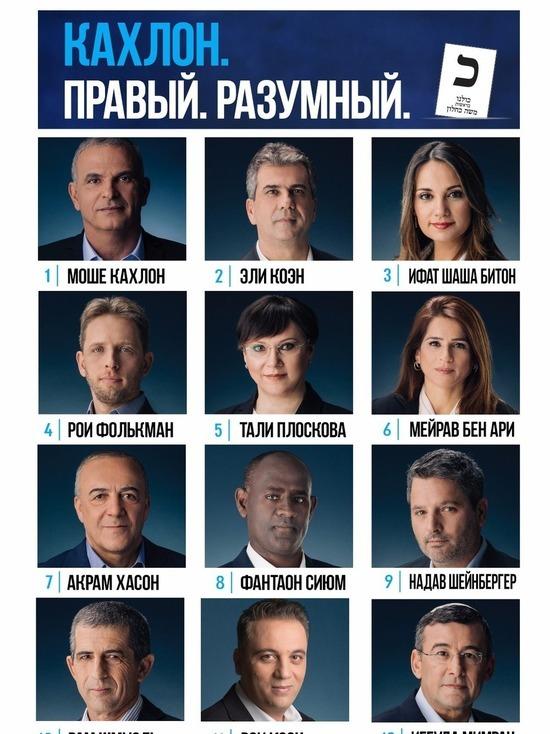 """Партия """"Кулану"""" опубликовала предвыборный список"""