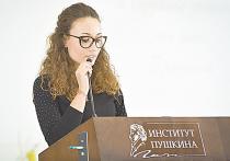 Иностранцы влюблены в русский язык