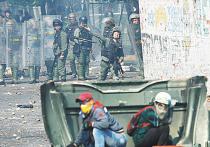Самопровозглашенный временный президент Венесуэлы Хуан Гуайдо не смог сдержать обещания доставить в страну гуманитарную помощь к 23 февраля