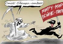 «И, боже вас сохрани, не читайте до обеда советских газет», — завещал профессор Преображенский