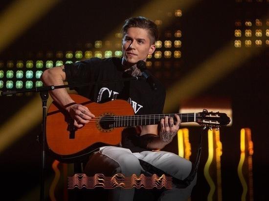 Барнаульский участник шоу «ПЕСНИ» на ТНТ CLAY: «Для меня муза – сама жизнь»