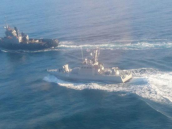Украина предъявила новые обвинения участникам инцидента в Керченском проливе