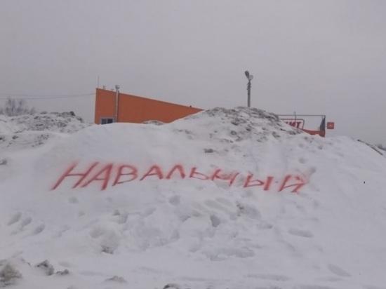 Ярославские коммунальщики развеяли интернет-легенду о Навальном