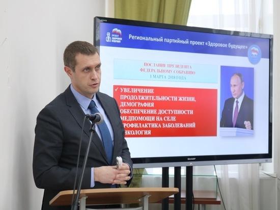 Рязанская область присоединится к программе «Онкоконтроль»