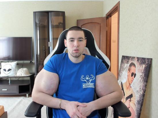 Кирилл Терешин решил удалить свои «руки-базуки»