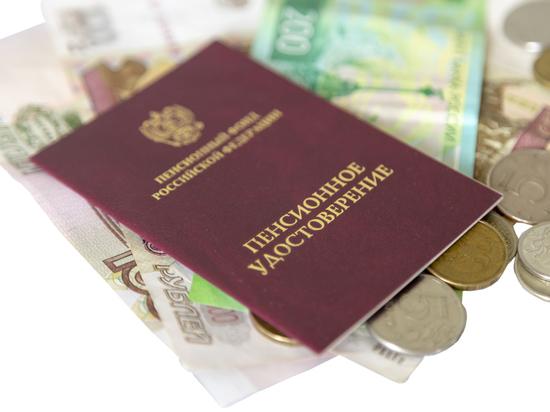Правительственная комиссия одобрила повышение пенсий сверх прожиточного минимума