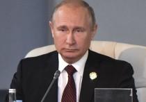 Bloomberg сообщил о реакции Путина на дело Калви