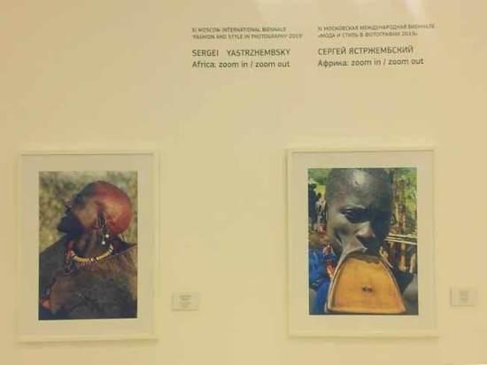 Фотобиеннале в «Манеже» показало Африку со всех сторон