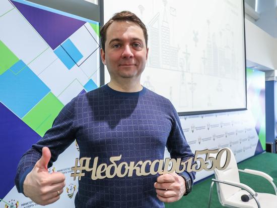 В Чебоксарах реализуют проект «Умный город»