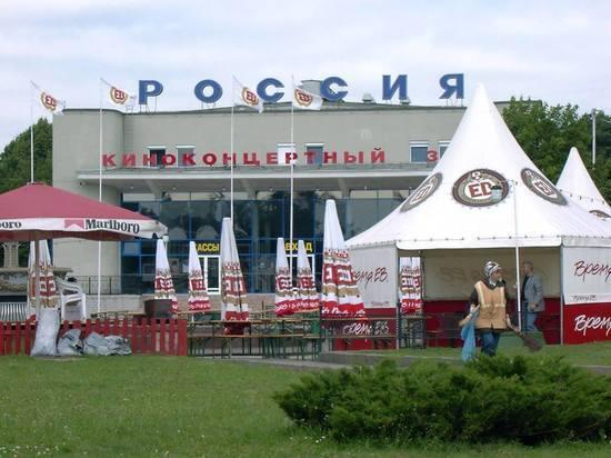Калининград 90-х: всё на зеро и за ваучеры.