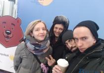 Группа из Хабаровска отправилась в турне по Европе