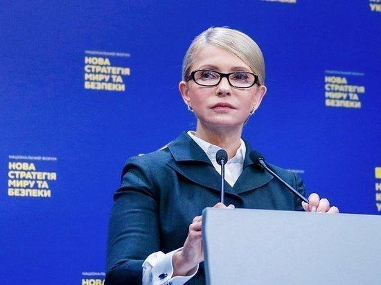 Тимошенко: Украина все 5 лет продолжает закупать российский газ