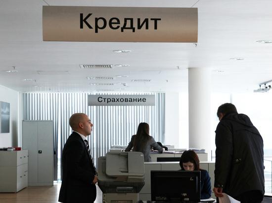 Россиян ограничат в получении кредитов уже в этом году