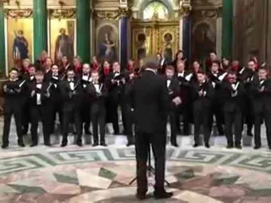 ВИсаакиевском соборе Санкт-Петербурга хор спел песню обатомной бомбардировке США