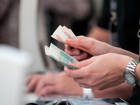 На щекинском предприятии выплатили крупный долг по зарплате