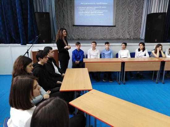 Более двух лет в лицее №35 Ставрополя работает дискуссионный клуб