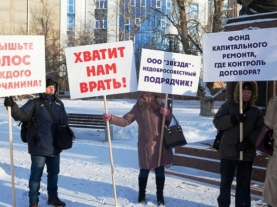 """Как до """"Звезды"""": депутатам ЗС не дали провести лифтовую проверку"""