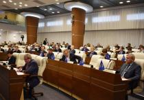 Бюджет Пермского края претерпел изменения