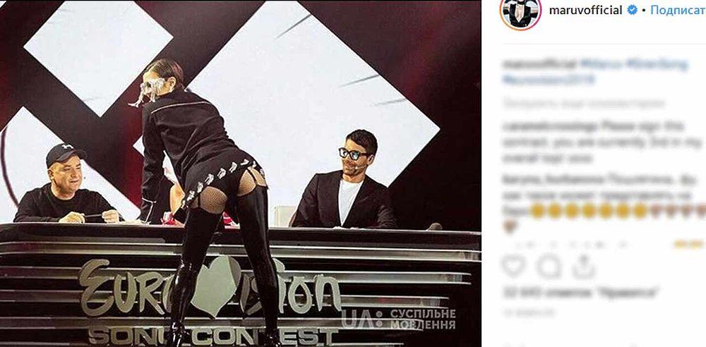 """Скандал с """"Евровидением"""" прославил украинскую певицу Maruv: кадры эпатажных выступлений"""