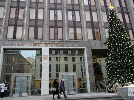 Законопроект о крабовых аукционах дошёл до Совета Федерации.