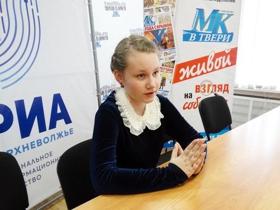 «Рецепты счастливой семьи» привели школьницу из Тверской области в Государственный Кремлёвский дворец