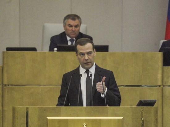 Медведев поручил определить меры по увеличению доходов россиян - экономика