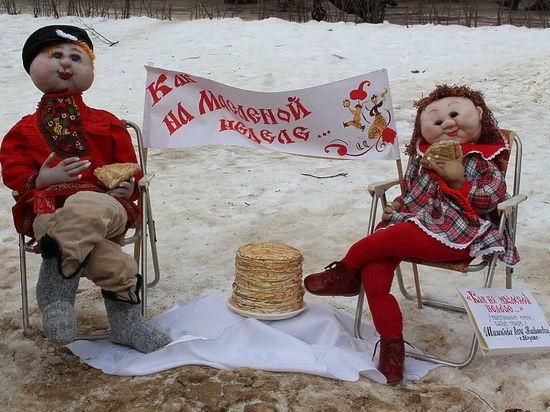 Смолян приглашают принять участие в праздничных масленичных гуляниях