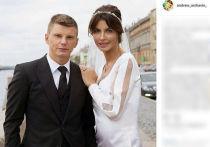 «Алиса, Андрея нет»: Аршавины проигнорировали свой развод