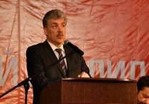 У Грудинина отобрали депутатский мандат