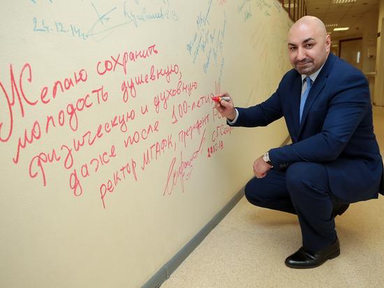 Чем нас удивит Универсиада в Красноярске